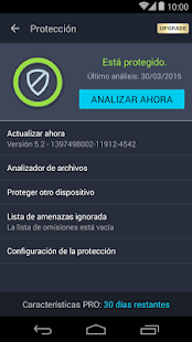 AVG AntiVirus Gratis 2017 Screenshot
