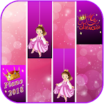 Princess Piano Tiles : Endless Fun Icon