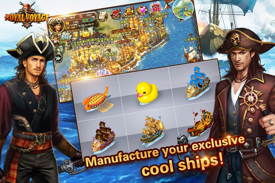 Royal Voyage Screenshot 1