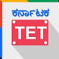 Karnataka TET Exam in Kannada APK for Bluestacks