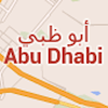 Abu Dhabi City Guide