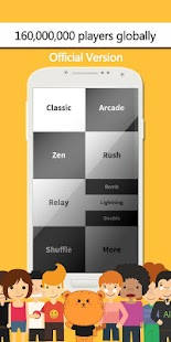 Game Don't Tap The White Tile APK for Windows Phone