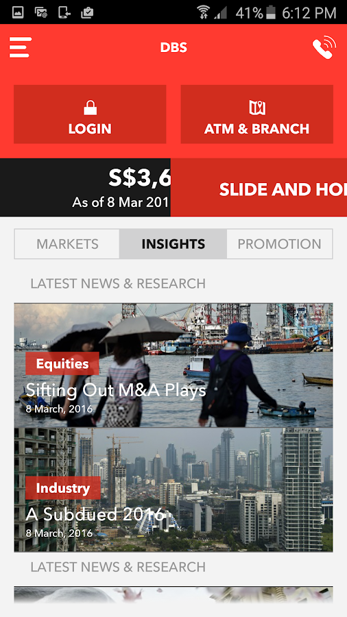 DBS digibank SG Screenshot 2