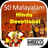 50 Malayalam Hindu devotional APK for Lenovo