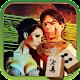 Mahjong: Beauty and the Beast