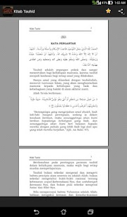 Kitab Tauhid - screenshot