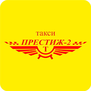 Такси Престиж 2 for PC-Windows 7,8,10 and Mac