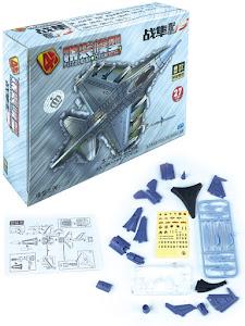 "4D Пазл cерии ""Город Игр"" самолет ""F-16 Falcon"" S"