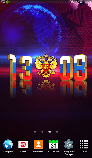 Russian Flag Digital Clock LWP - screenshot