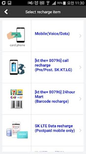 Mobile recharge,00796(the pay) - screenshot