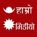 Hamro Video - Nepali Video APK Image
