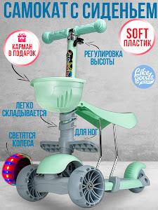 """Самокат, серии """"Город игр"""", LG-12930"""