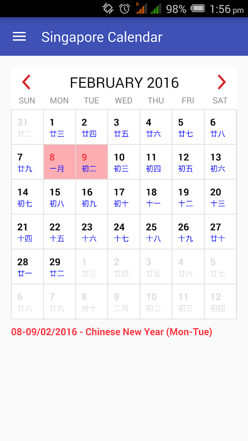 Singapore Calendar 2018 - Android Apps on Google Play
