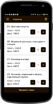 Доставка Шанхай APK screenshot thumbnail 6