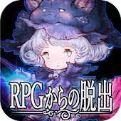 Download 脱出ゲーム RPGからの脱出 APK to PC