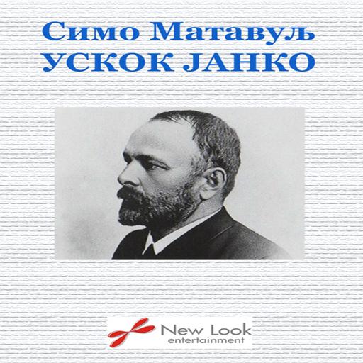 Android aplikacija Uskok Janko na Android Srbija
