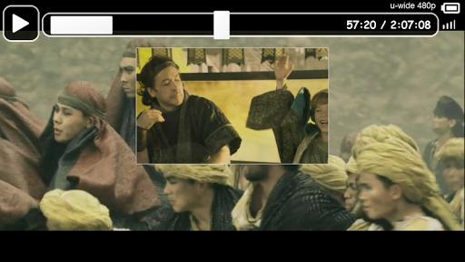 Бизон ТВ - screenshot