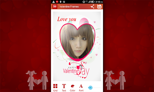 Valentine Day Beautiful Frames - screenshot
