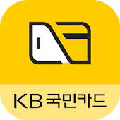 KB국민 앱카드 - KB KOOKMINCARD CO., LTD.