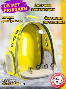 Рюкзак, серии Like Goods, LG-13131
