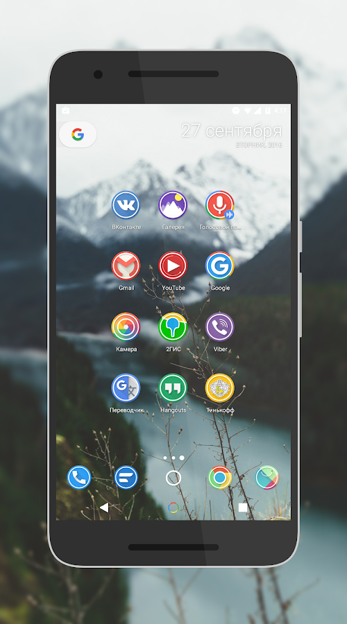Lens Icon Pack (Unreleased) Screenshot 0