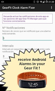 GearFit Clock Alarm Fixer - screenshot