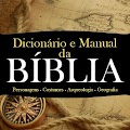Dicionário e Manual da Bíblia APK for iPhone