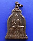 7.เหรียญพ่อขุนรามคำแหง หลัง ภปร. พ.ศ. 2510 ในหลวงเสด็จ หลวงปู่โต๊ะ ร่วมปลุกเสก