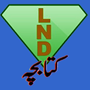 Download LND Kitaabacha For PC Windows and Mac
