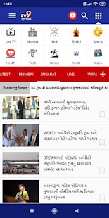 TV9 Gujarati for pc