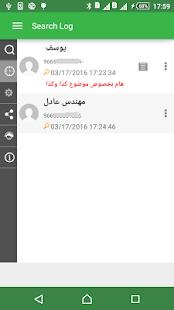App Saudi phone book & Caller Id APK for Kindle