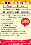 Famous Astrologer India| Call Now to Get Instant Solution | Love Problem Solution