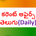 App Daily current affairs telugu apk for kindle fire