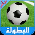App Al Botoula Pro APK for Kindle