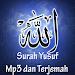 Surah Yusuf Mp3 dan Terjemah Icon