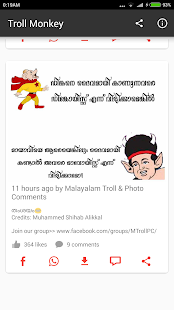 Troll Monkey - Malayalam Chalu - screenshot