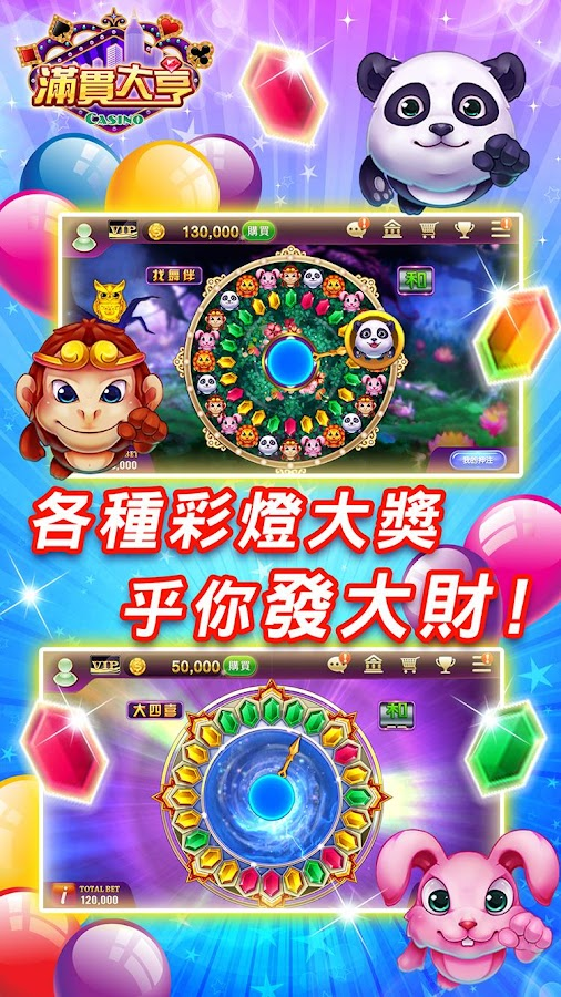 ManganDahen Casino - Free Slot Screenshot 2
