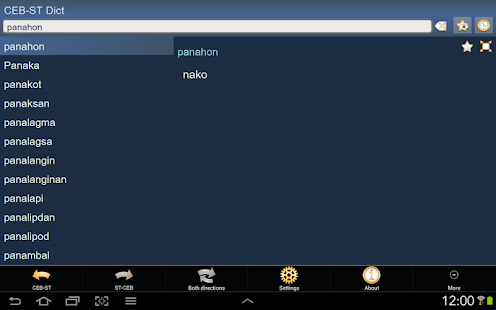 Cebuano Sesotho dictionary + - screenshot