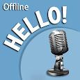 TalkEnglish Offline