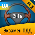 App Экзамен ПДД Украина 2016 APK for Windows Phone