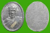 เหรียญตะกั่วตีซ้ำ ตระกรุดทองเหลือง หลังเรียบมีจาร หลวงพ่อดำ ว.สันติธรรม