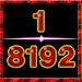 1/8192への挑戦 Icon