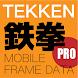 Tekken 7 Mobile Frame Data