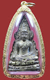 ชินราช อินโดจีน  หน้าฝรั่ง สังฆาฏิยาว ปี2485