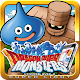 Dragon Quest Monsters Super Light
