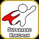 Superhero Hangman Tournament