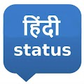 Best Hindi Status 2017 APK for Kindle Fire