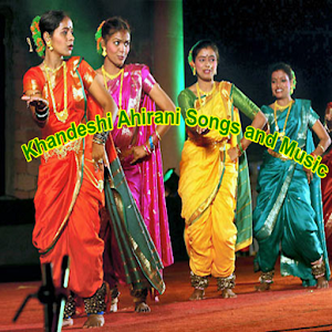 Khandeshi Ahirani Music Songs 1.0