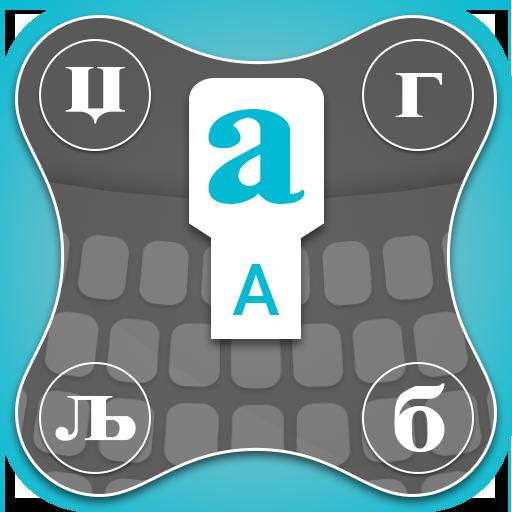 Android aplikacija Serbian Keyboard - Emojis,Sticker & GIFs