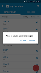 Slovak-Russian Dictionary - screenshot